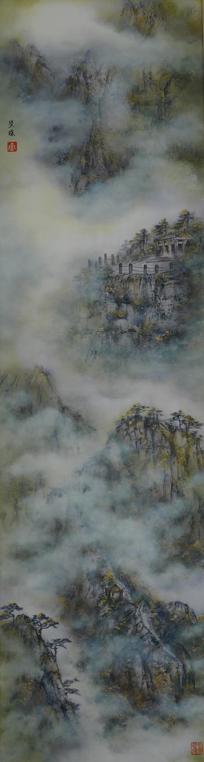 Mount Huang排雲亭 - Mountain Retreat 153 x 41cm