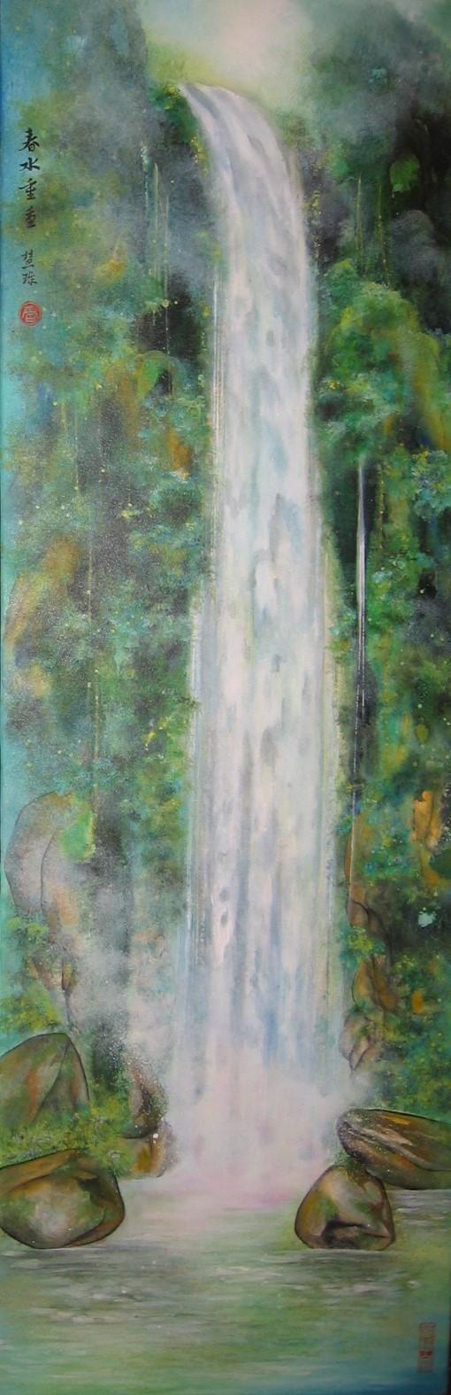 Mountain Spring 132 x 41cm