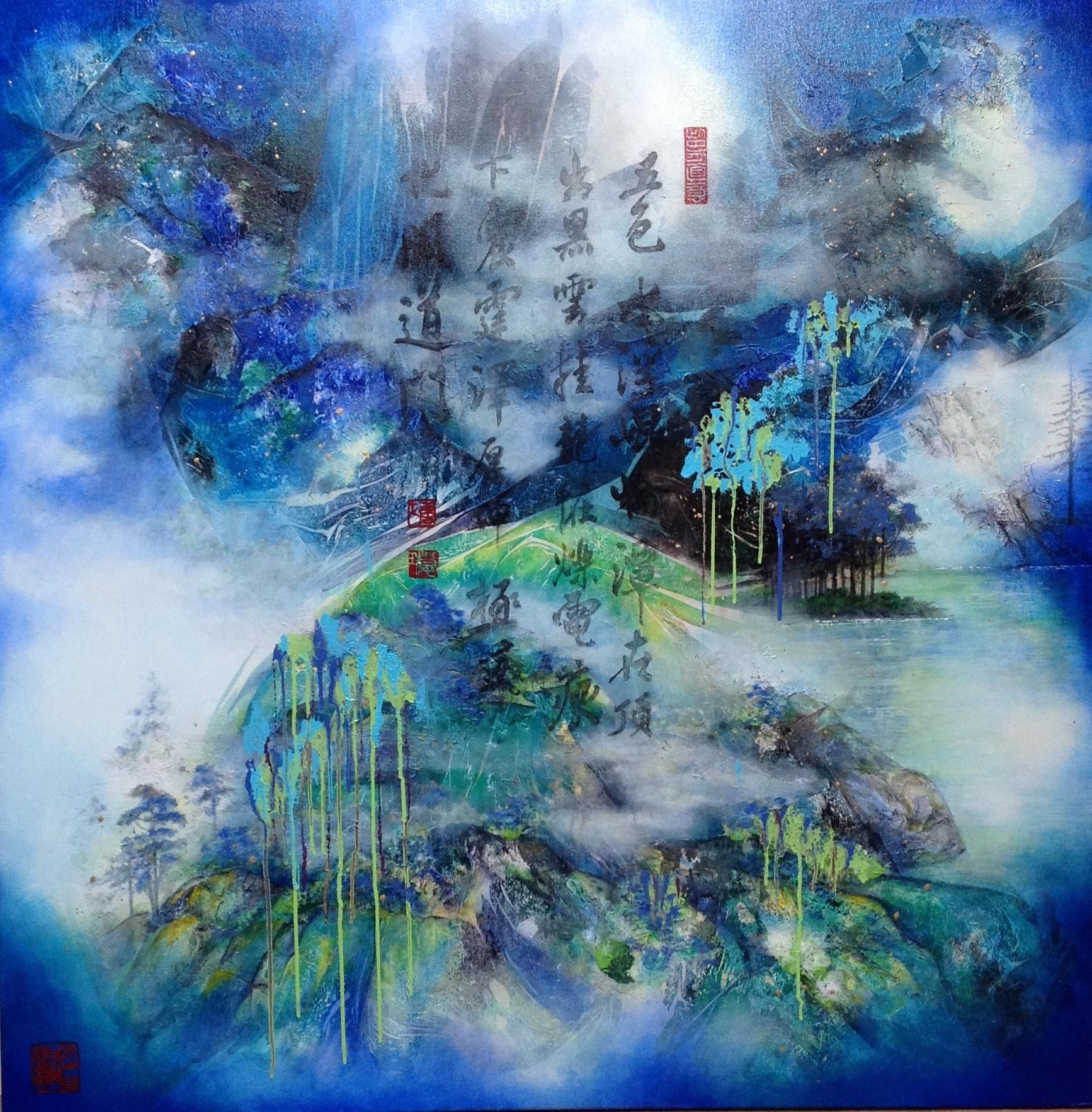 Blue Lagoon 122 x 122cm