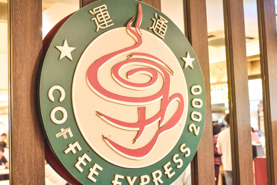 Coffee Express 2000