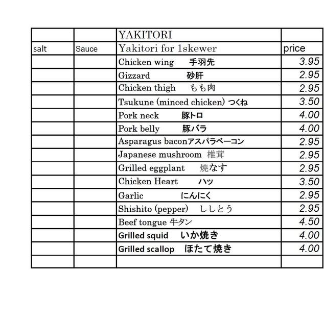 Take out yakitori