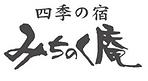 無題-2_edited.png