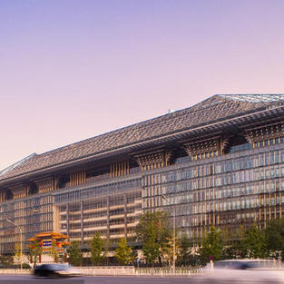 北京國家開發銀行
