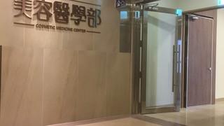 36-台中澄清醫院-8.jpg