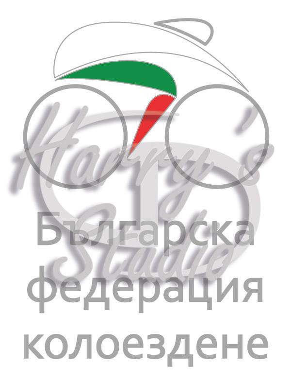 LogoBFK-3-1.jpg