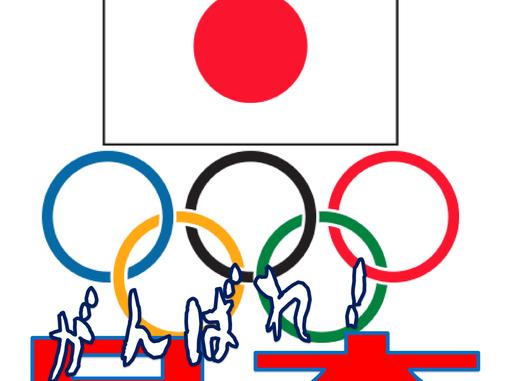 油木協働支援センターは東京オリンピック・パラリンピックを応援します!