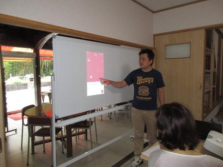 9月28日(月) スマートフォン教室 第3回 大人数での会議や通話の方法