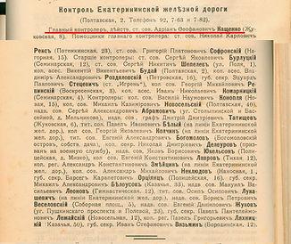 24-adres-kalendar-1915-2.jpg