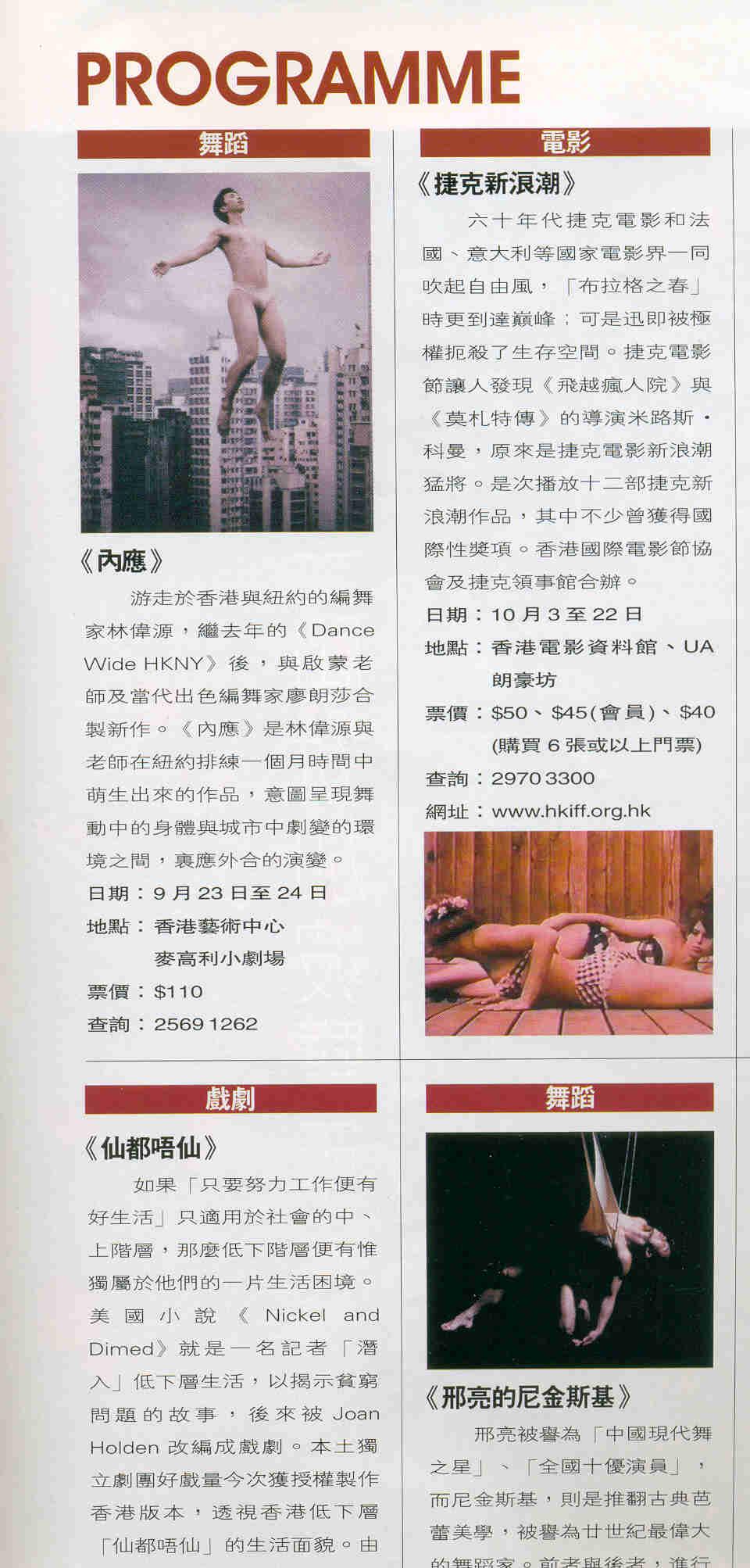 Ming Po Magazine