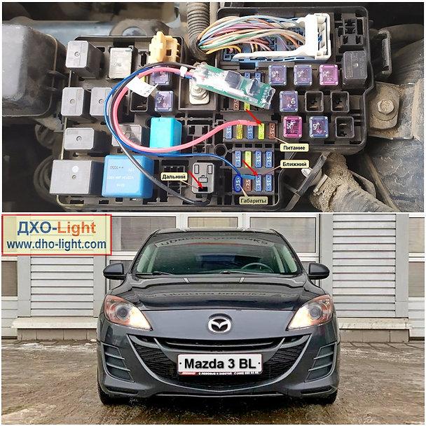 Mazda 3 BL с надписями.jpg