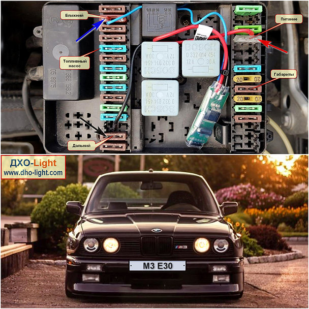 BMW M3 E30 коллаж_01.jpg