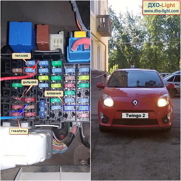 Renault Twingo 2 (2007-2014) с надписями_01.jpg
