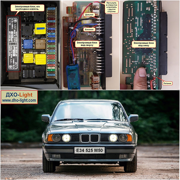 BMW коллаж дорестайлинг с надписями.jpg