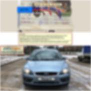 Коллаж FF2 дорестайл с надписями.jpg