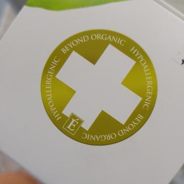 biodynamic skin care products