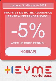 image 5%.png