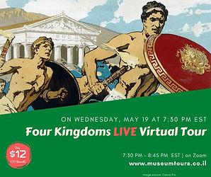 3 Four Kingdoms Greece .jpg
