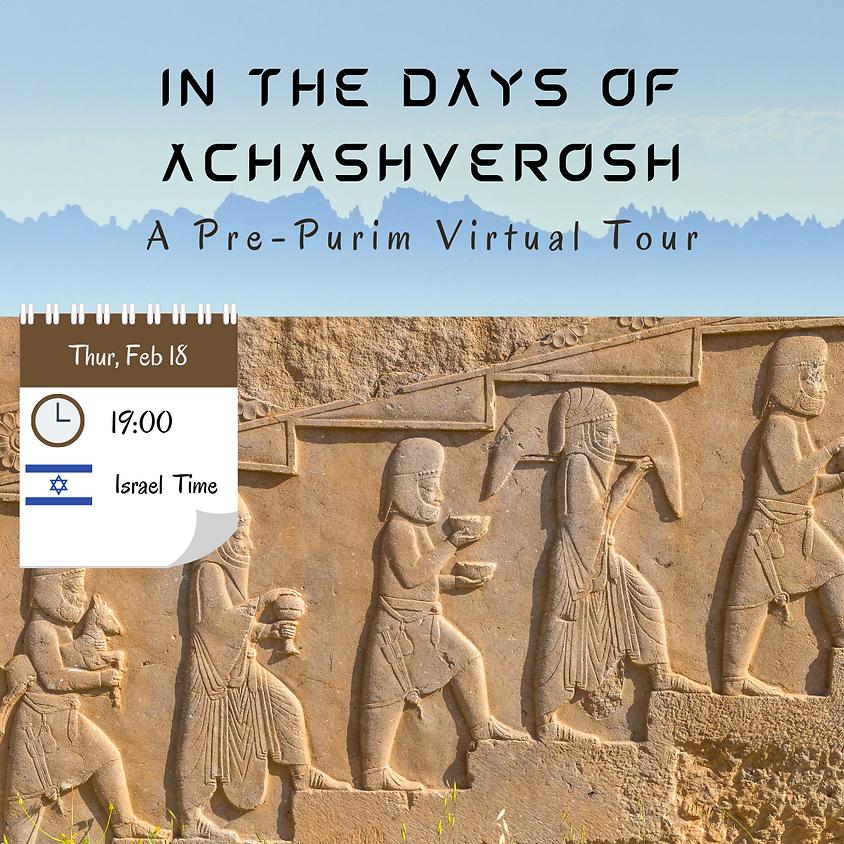 בימי אחשורוש (שעון ישראל!)