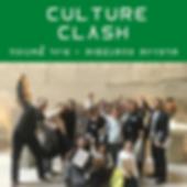 A culture clash chanukah tour menu image