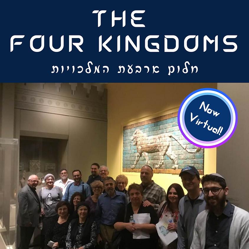 The Four Kingdoms - Live Tour ISRAEL Time
