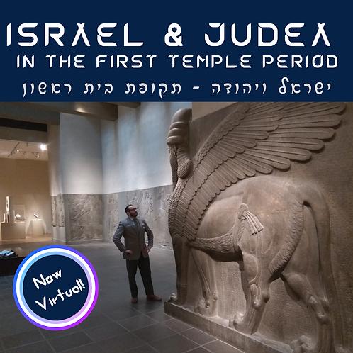 Israel and Judea