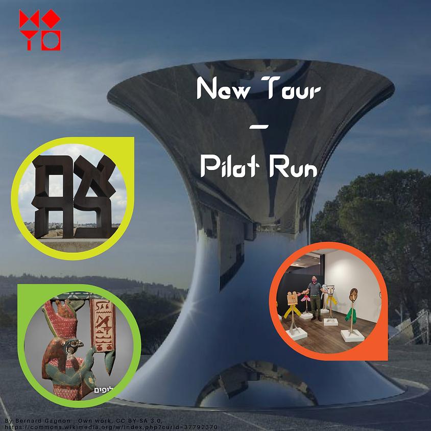 New Tour - Pilot Run