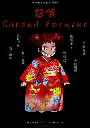 Evildoll Anime Poster01.jpg
