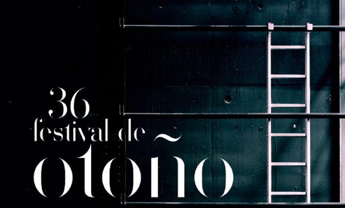 Cartel-Festival.jpg