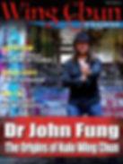 Wing Chun Origins Magazine 3