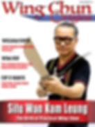 Wing Chun Origins Magazine 1