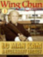 Wing Chun Origins Magazine 5