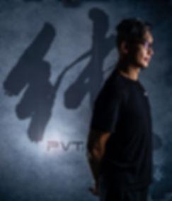 Sifu Jerry Yeung Wing Chun Origins