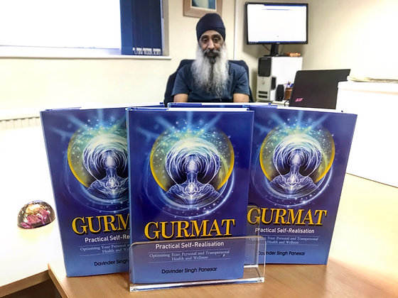 GURMAT – A Practical Guide to Self Realisation (Hard copy)