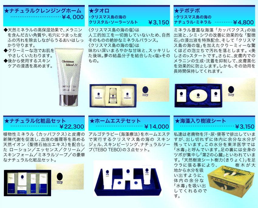Mtn_goods_05.jpg