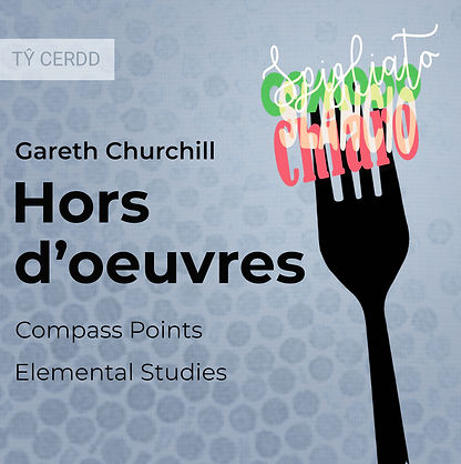 Hors d'Oeuvres album cover.jpg