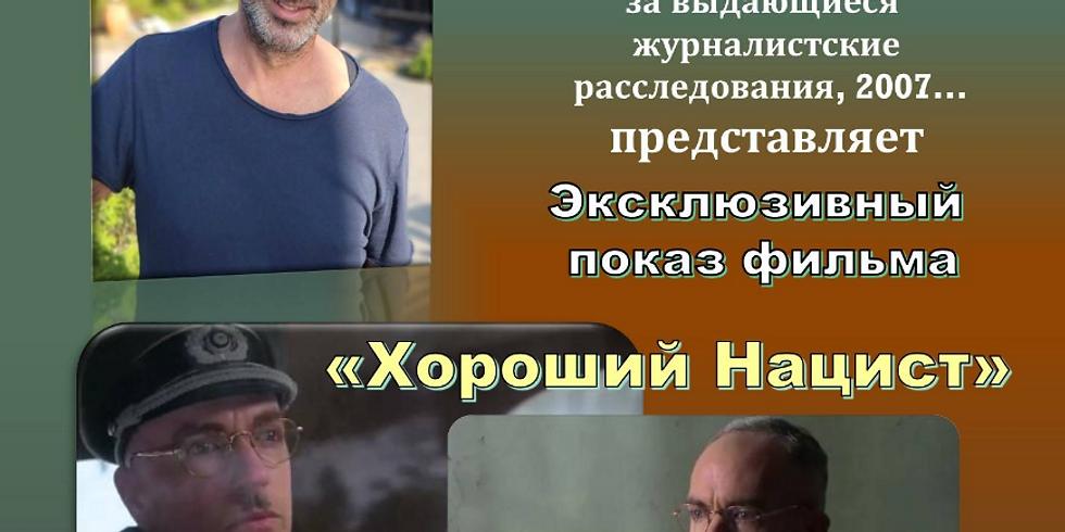 Встреча с продюсером - Феликс Голубев