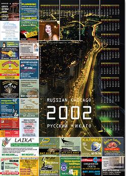 calendars-02