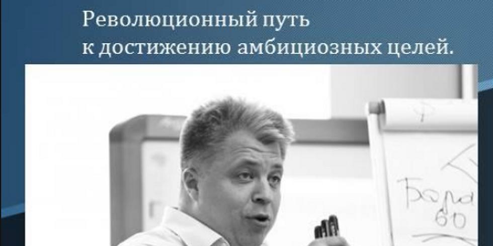 Cеминар Алгоритмическое мышление - Альгирдас Каралюс