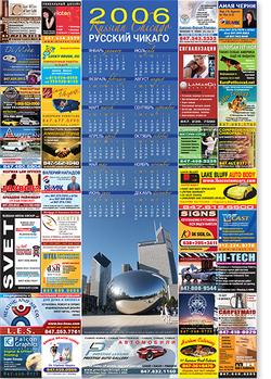 calendars-06