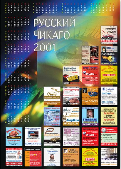 calendars-01