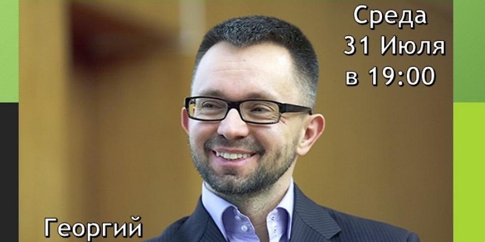 Побежденные и Победители - Георгий Урушадзе
