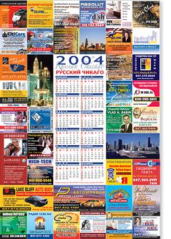 calendars-04