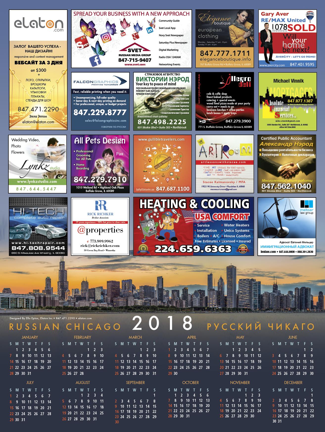 Calendar2018-01