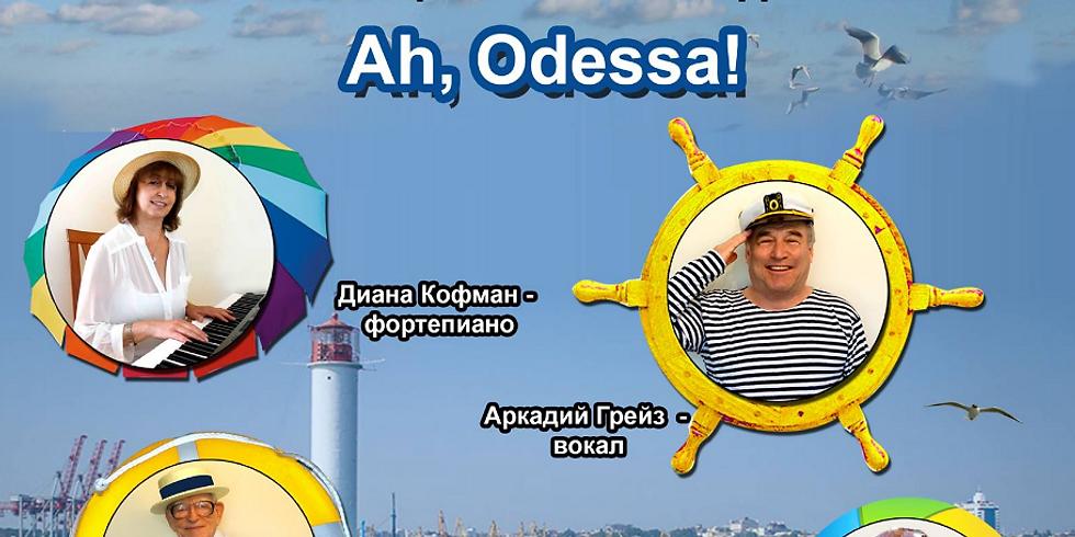 Ах, Одесса! - Концерт буффонада