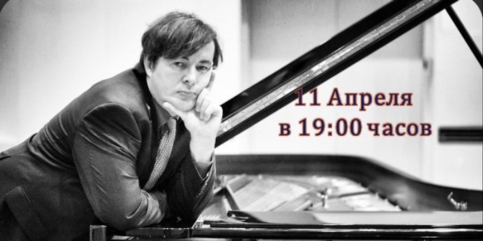 Концерт Классической Музыки - Oлег Полянский