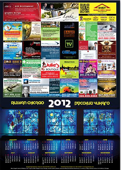 calendars-12