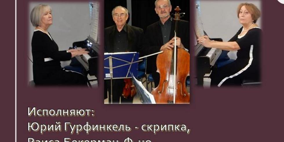 Знакомые мелодии кино - Концерт