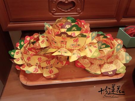 摺蓮花到底要用幾張紙? 拜拜時要拜幾朵? 如何燒化?