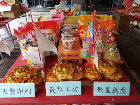 中元普渡及盂蘭盆節的由來