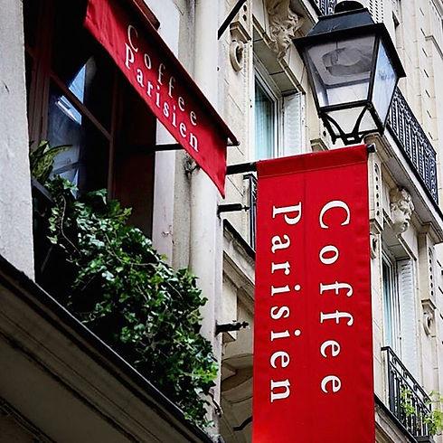Un lieu mythique parisien. Coffee parisien Brunch paris